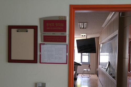강의실 및 실험실(1천만 원 이상)