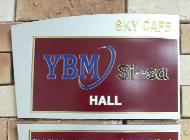 YBM sisa Hall