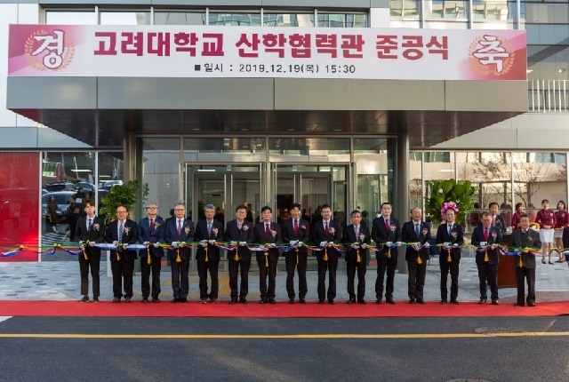Opening Ceremony Held for Kore...