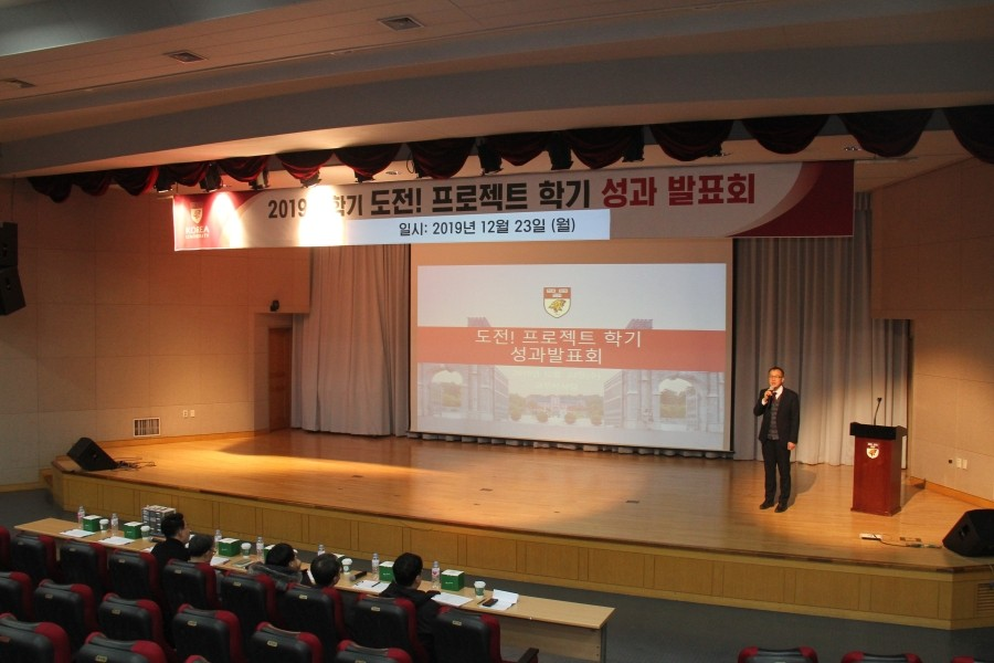 Take the Challenge! Project Semester Results Presentation Held게시물의 첨부이미지