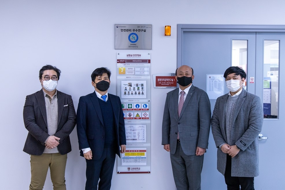 Accreditation Ceremony Held for 2020 Superior Laboratory Safety ...게시물의 첨부이미지