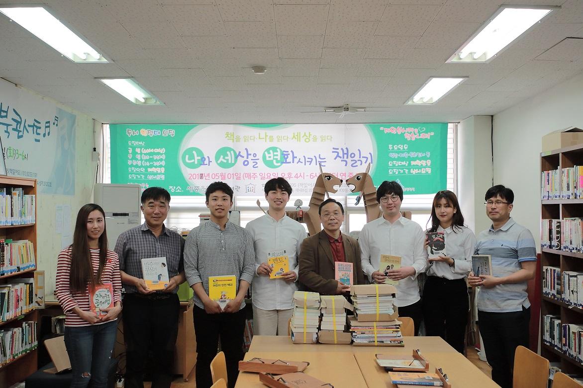호연학사 사생회, 축제기간 수익금 지역도서관에 기부